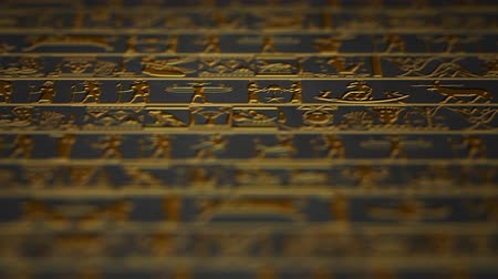 affluent : 4K Vertical Golden Egyptian Mystic Hieroglyphs Riddle Ancient Wall v5 1 Stock Footage