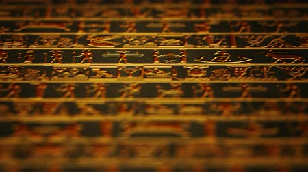 affluent : 4K Vertical Golden Egyptian Mystic Hieroglyphs Riddle Ancient Wall v5 2 Stock Footage