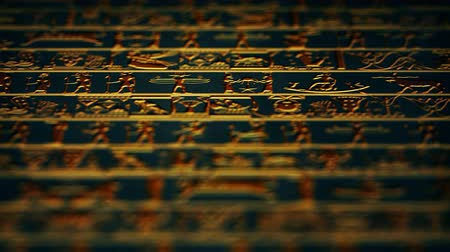 affluent : 4K Vertical Golden Egyptian Mystic Hieroglyphs Riddle Ancient Wall v5 3 Stock Footage