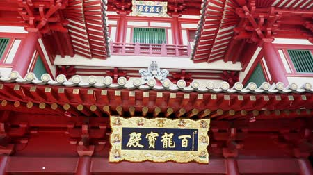 relics : Singapore, Singapore - May 9, 2018 : Buddha Tooth Relic temple in Chinatown Singapore