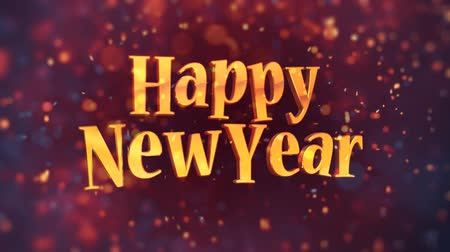 Новый год : Happy New Year. The animated text and background Стоковые видеозаписи