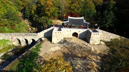chosun : 2017 Autumn of Geumjeong Mountain Fortress West Gate, Busan, South Korea, Asia when Nov-08-2017