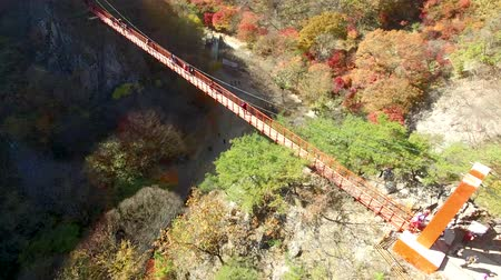 uzuv : Autumn of Gancheonsan Mountain, Sunchang, Jeollanamdo, South Korea Asia