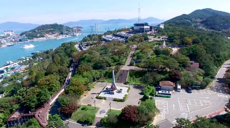jeollanamdo : Aerial View of Dolsan Park, Yeosu, Jeollanamdo, South Korea Asia