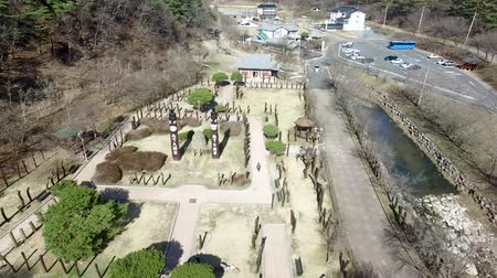 zuidpool : Aerial View of Chilgapsan Jangseung Park, Cheongyang, Chungnam, South Korea, Asia.