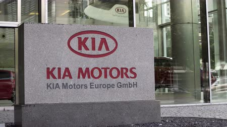 редакционный : FRANKFURT, GERMANY - AUGUST 4, 2017: Front sign of the KIA Motors vehicle manufacturer and sales company European head office.