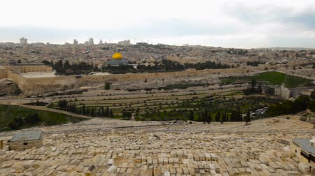 kippur : View to Damascus Gate and old Jerusalem City