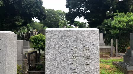 edo : Tokyo, Japan - August 2018: Scenery from a public Japanese graveyard in Tokyo, Japan