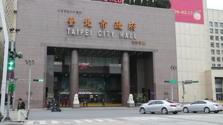 polinésia : Taipei Taiwan ROC February 09 2015: The Entrance of Taipei City Hall in the Daytime.
