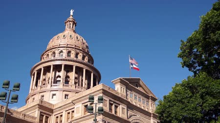 капитал : Capital Building Austin Texas Government Building Blue Skies