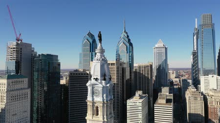 Пенсильвания : Urban Core City Center Tall Buildings Downtown Philadelphia Pennsylvania