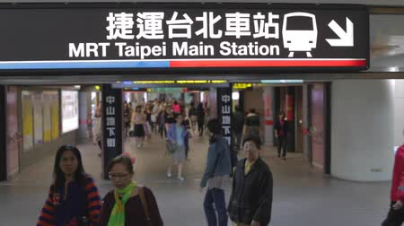 lobi : Sign - Taipei main station - passengers walking