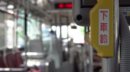station de bus : Quittez le bouton dans le compartiment bus.