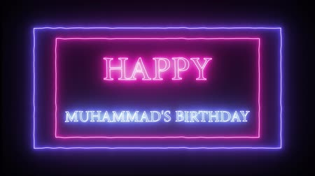 prophète : Animation neon text Happy Muhammads Birthday