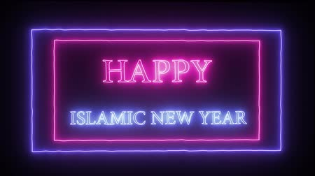 prophète : Animation neon text Happy New Year Vidéos Libres De Droits