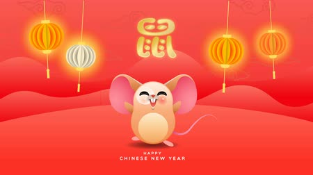 Chinese New Year 2020 cartoon animation of cute mouse animal dancing with traditional China asian lantern. Funny animated video card 4k loop able footage. Calligraphy translation: rat.