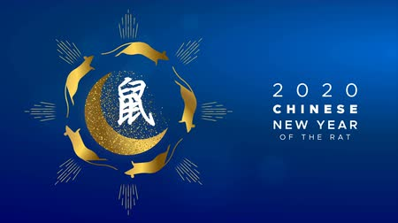 Happy Chinese New Year 2020 animation of abstract luxury gold mouse with golden glitter moon and astrology art. Modern animated video card 4k holiday footage. Calligraphy translation: rat. Vídeos