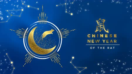 Chinese New Year 2020 animation of abstract luxury gold mouse with golden glitter moon and astrology art. Modern animated video card 4k holiday footage. Calligraphy translation: rat. Stock mozgókép