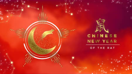 Chinese New Year 2020 animation of abstract luxury gold mouse with golden glitter moon and star astrology constellation. Modern animated video card 4k holiday footage. Calligraphy translation: rat.