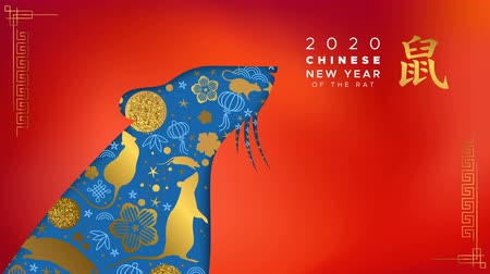 Happy Chinese New Year 2020 animation of layered paper cut mouse silhouette with golden glitter asian symbols. Modern animated papercraft 4k holiday footage. Calligraphy translation: rat.