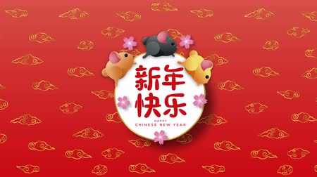 Chinese New Year of rat 2020 cartoon animation, happy mouse animal jumping with pink cherry flowers. Funny animated video card 4k loop able footage. Calligraphy translation: holiday wishes. Wideo