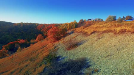 Steep slope of autumn hill