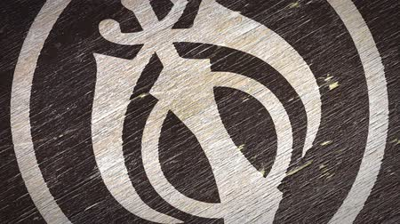 oak : Khanda - Sikh Symbol On Wodden Texture. Ideal For Your Sikh  Religion Related Projects. High Quality Seamless Animation. 4K, 60fps Stock Footage