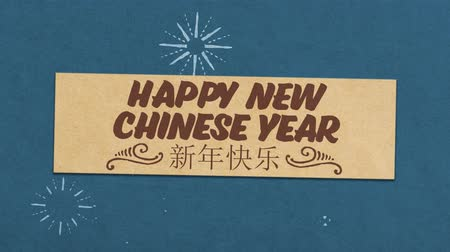 Happy Chinese New Year Greeting Card. Ideal for Your New Year Celebration Seamless High Quality 4K Animation
