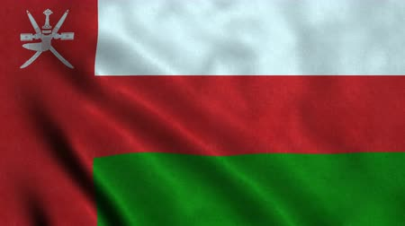 seqüência : 4K Seamless Loopable Flag of Oman