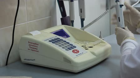 cardiological : analysis of blood: blood test