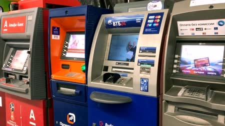 bankomat : Moscow, Russia - April 19, 2018: Different bank ATM machines waiting for customers in the airport