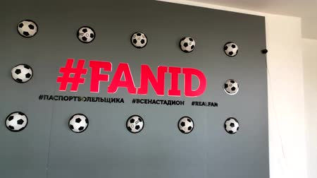 hashtag : Kaliningrad, Russia - June 6, 2018: Hashtag on the wall in the fan id center of FIFA 2018 football worldcup Stock Footage