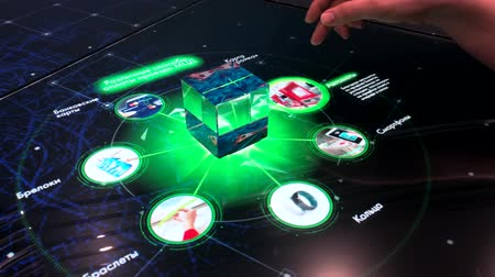 interactive table : Moscow - April 16, 2019: Demonstration of the touchscreen interactive table