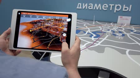 ilustrativo : Skolkovo, Russia - April 16, 2019: Demonstration of augmented reality layout