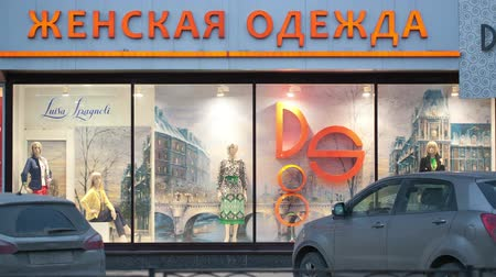 kirakat : MOSCOW, RUSSIA - OCTOBER 28, 2013: Timelapse of people passing by the show-window of a clothing shop on Leninsky Prospekt