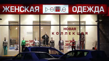 kirakat : MOSCOW, RUSSIA - OCTOBER 28, 2013: People going by the clothing shop with illuminated show-window on Leninsky Prospekt