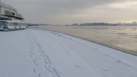 riverbank : View of the winter river Ob in Novosibirsk