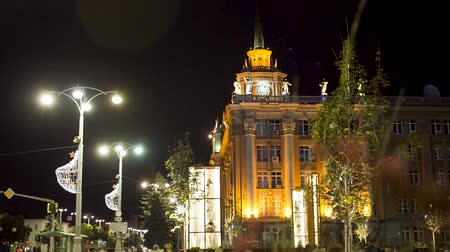 ekaterinburg : Ekaterinburg, Russia - May 20, 2017: Administration building in Ekaterinburg by night. Video. Building of city administration, City Hall, in Ekaterinburg.