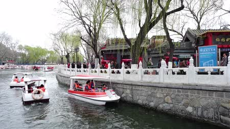 peking : video of the Yinding bridge and Houhai lake in Shichahai, Beijing
