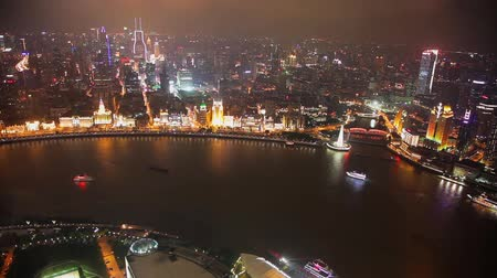 ekstra : Timelapse of Traffic and cityscape of Shanghai at night , Shanghai, China