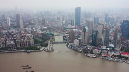 oryantal : View of cityscape of shanghai , Shanghai, China