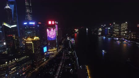 pudong : AERIAL shot of Shanghai Lujiazui City Night Scene,China Stock Footage