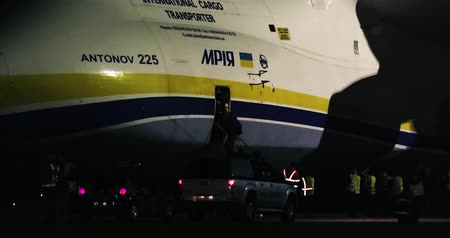 aerodrome : ZAGREB, CROATIA - NOVEMBER 09: Antonov 225 Mriya airplane landed to load heavy weight cargo on November 9, 2013 Zagreb, Croatia. It is the biggest airplane in the world.