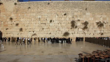 israelite : The Wailing Place of the Jews. Wailing Wall. Western Wall. The Western Wall, Wailing Wall or Kotel  is located in the Old City of Jerusalem at the foot of the western side of the Temple Mount. It is a remnant of the ancient wall that surrounded the Jewish
