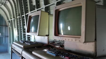 UKRAINE, KIEV, AUGUST 23, 2016: Old Soviet controlled computing complex CM 1420. SM EVM or System of Mini Computers was produced in the 1970s -1980s