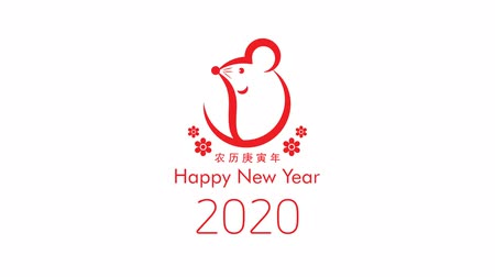 Happy chinese new year 2020 design. year of rat. with chinese character that translated as : rat Dostupné videozáznamy