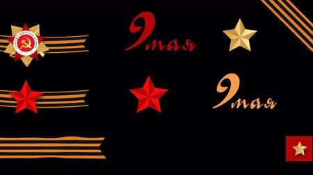 nove : Set of symbols to Victory Day. Congratulations, greeting on 9 May for text. Alpha channel