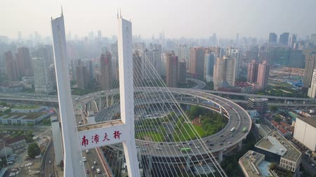 nanpu : SHANGHAI, CHINA - MAY 5, 2017: Aerial view of Nanpu bridge highway junction, modern architecture