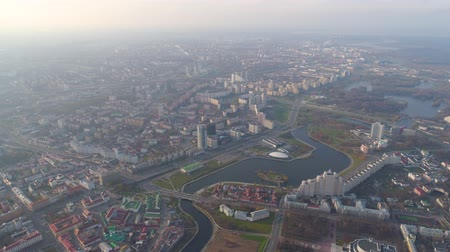 gorky : Minsk aerial drone shot autumn of the city center park view from above attraction recreation Stock Footage