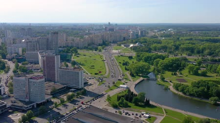 lehet : MINSK, BELARUS - MAY, 2019: Aerial drone shot view of city centre from above.